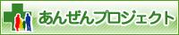 ap_banner